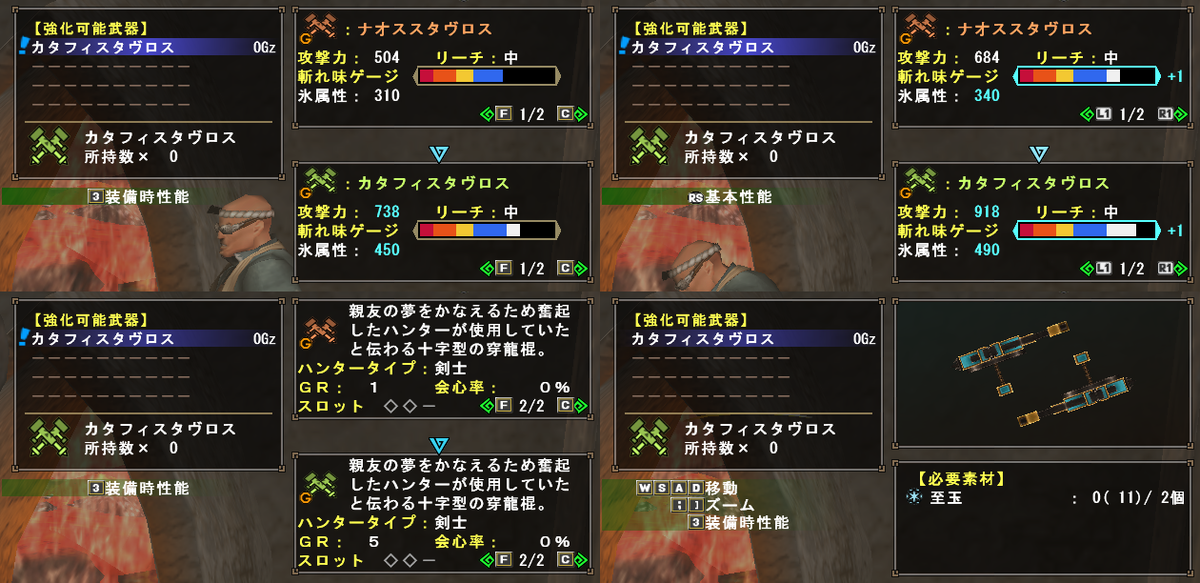 f:id:machikorokoro:20191107001858p:plain