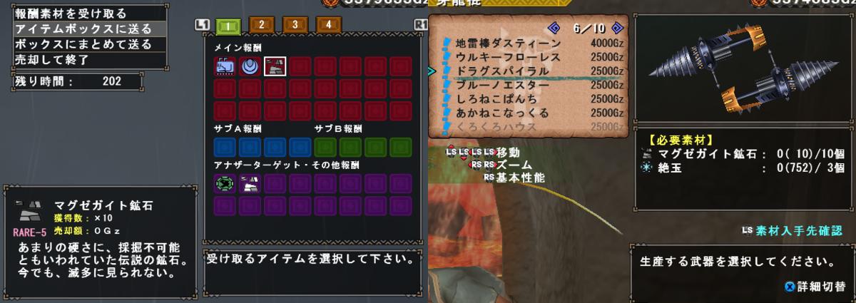 f:id:machikorokoro:20191108000057p:plain