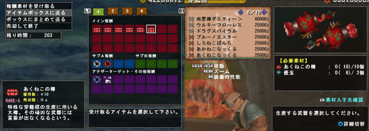 f:id:machikorokoro:20191108000543p:plain