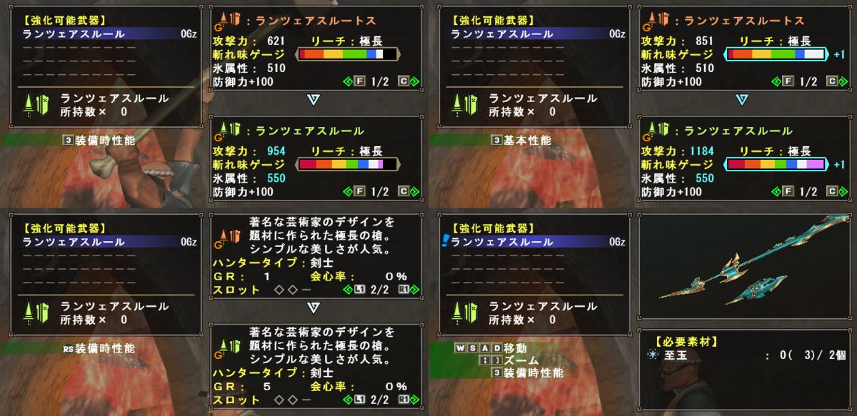 f:id:machikorokoro:20191113230418p:plain