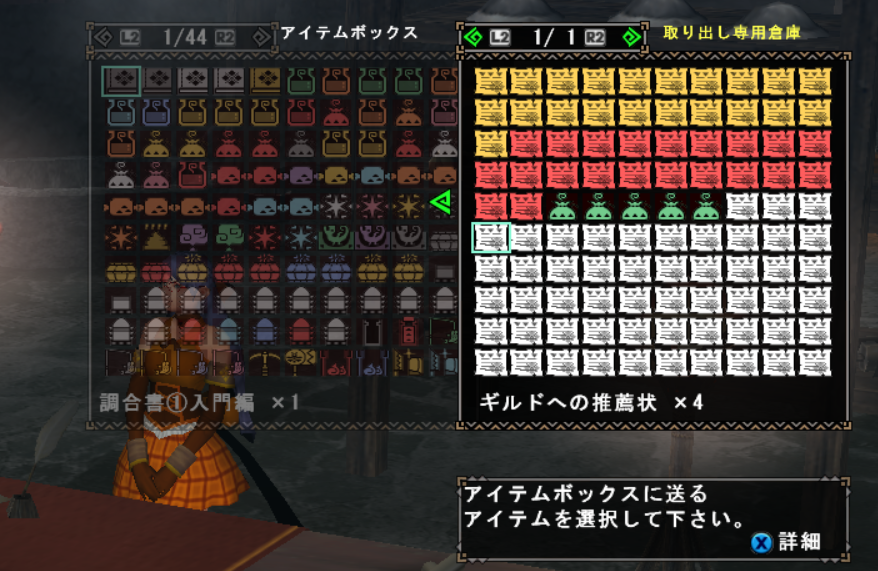f:id:machikorokoro:20191115003028p:plain