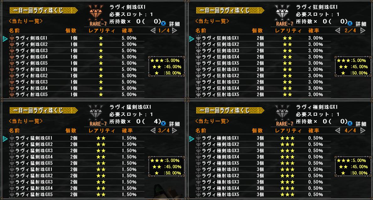 f:id:machikorokoro:20191115003359p:plain