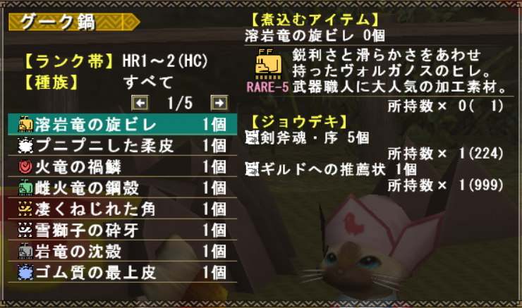 f:id:machikorokoro:20191115030733p:plain