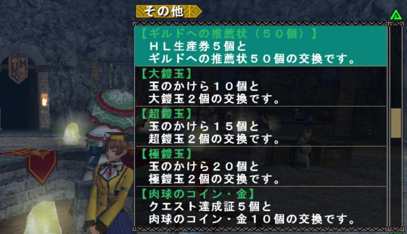f:id:machikorokoro:20191115031644p:plain