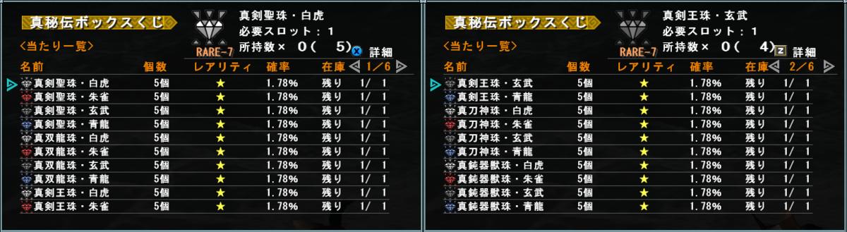f:id:machikorokoro:20191115034502p:plain