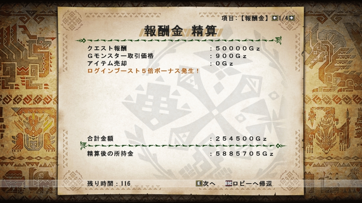 f:id:machikorokoro:20191115051532j:plain