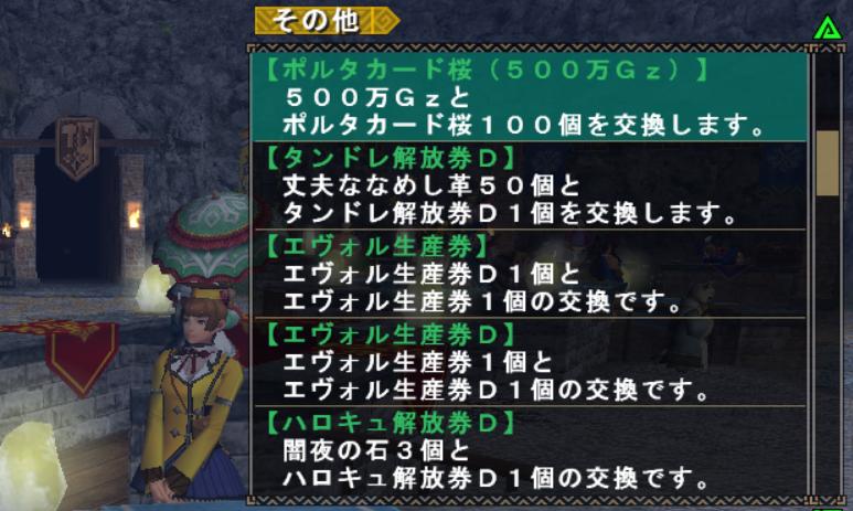 f:id:machikorokoro:20191115052703p:plain