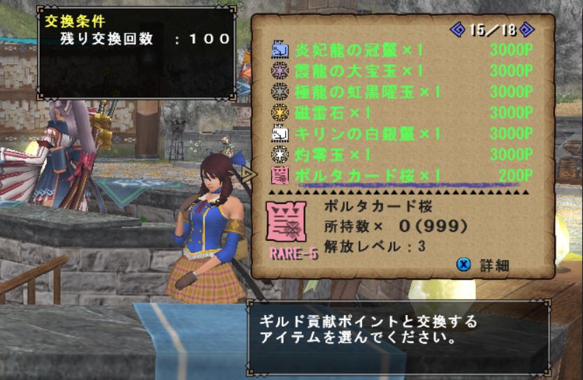 f:id:machikorokoro:20191115053854p:plain