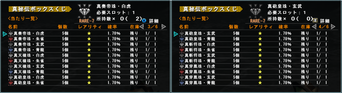 f:id:machikorokoro:20191117213259p:plain