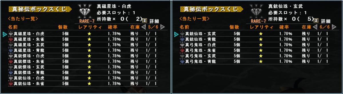 f:id:machikorokoro:20191117213324p:plain