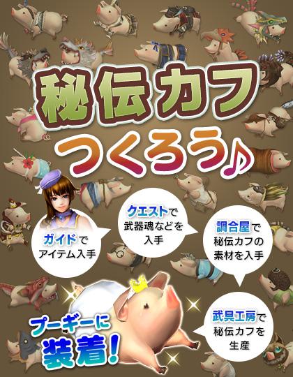 f:id:machikorokoro:20191117220122p:plain