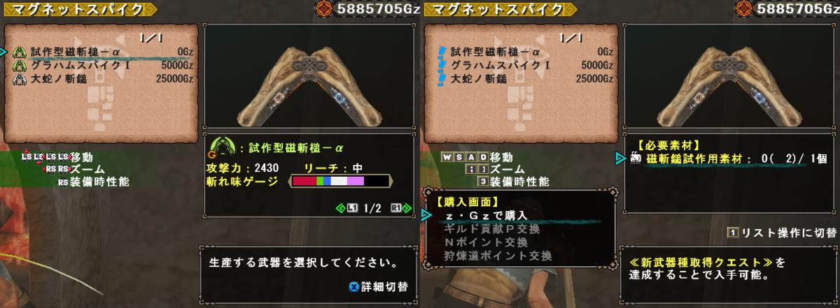 f:id:machikorokoro:20191117224713p:plain