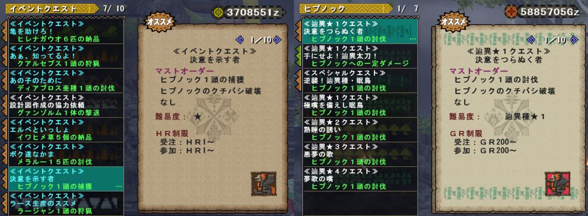 f:id:machikorokoro:20191117230842p:plain