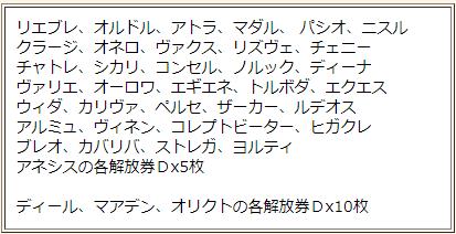 f:id:machikorokoro:20191122004658p:plain