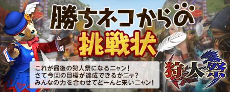 f:id:machikorokoro:20191122011624p:plain