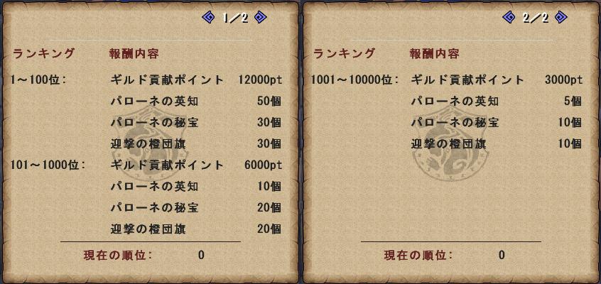 f:id:machikorokoro:20191128003231p:plain