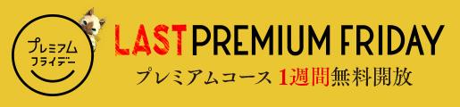 f:id:machikorokoro:20191128005147p:plain