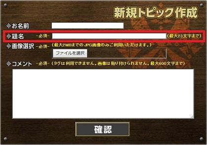 f:id:machikorokoro:20191128230144p:plain