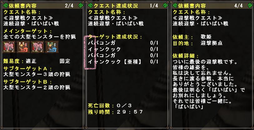 f:id:machikorokoro:20191205012025p:plain