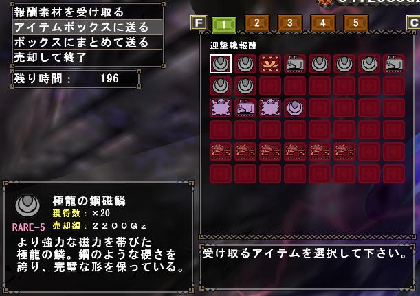 f:id:machikorokoro:20191205022407p:plain