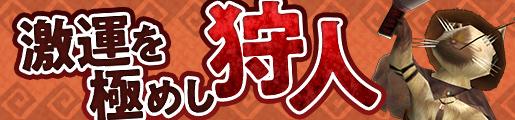 f:id:machikorokoro:20191205235931p:plain