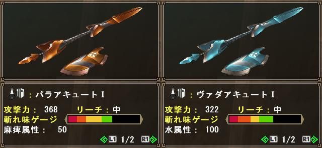 f:id:machikorokoro:20191206020256p:plain