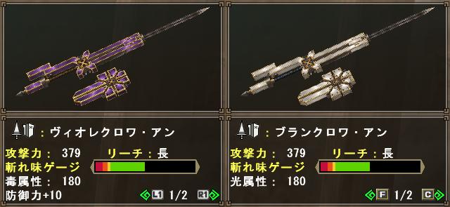 f:id:machikorokoro:20191206020410p:plain