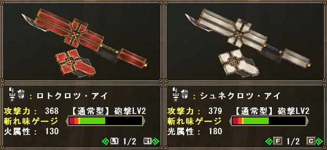 f:id:machikorokoro:20191206020649p:plain