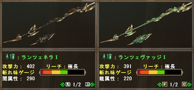 f:id:machikorokoro:20191207000146p:plain