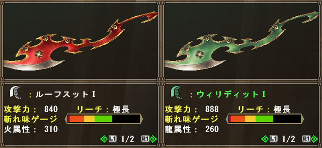 f:id:machikorokoro:20191207000414p:plain