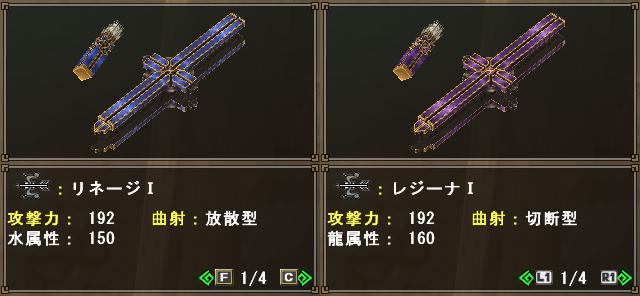 f:id:machikorokoro:20191207000505p:plain