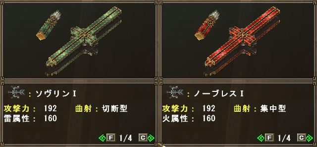 f:id:machikorokoro:20191207000547p:plain