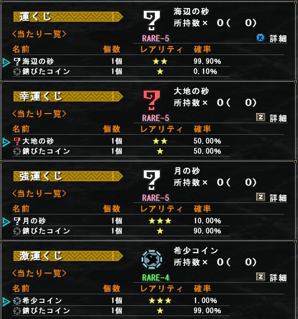 f:id:machikorokoro:20191207015116p:plain