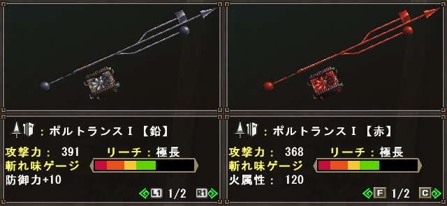 f:id:machikorokoro:20191207015730p:plain