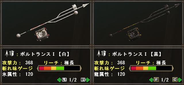 f:id:machikorokoro:20191207022043p:plain