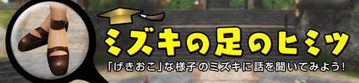 f:id:machikorokoro:20191212232111p:plain