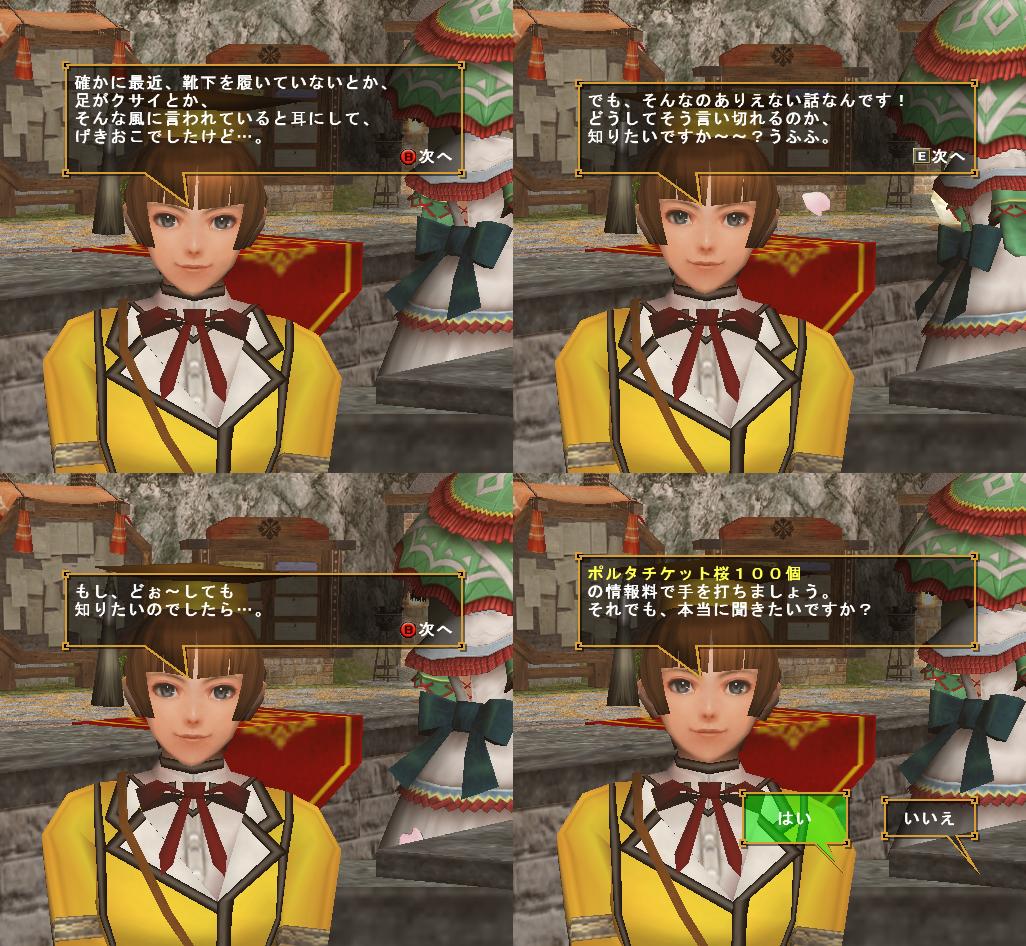 f:id:machikorokoro:20191213012907p:plain