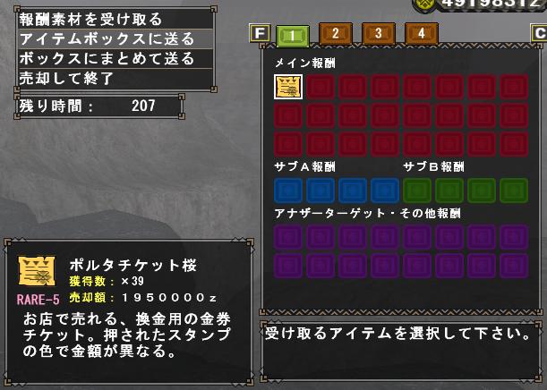 f:id:machikorokoro:20191213021016p:plain