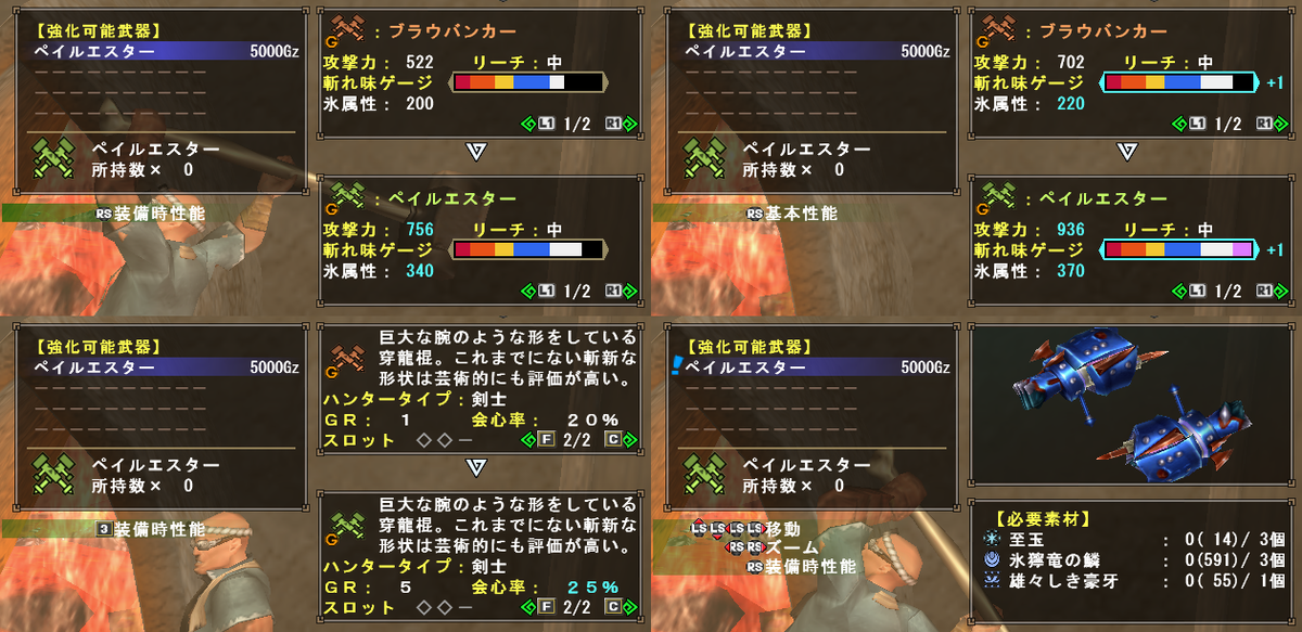 f:id:machikorokoro:20191217031138p:plain