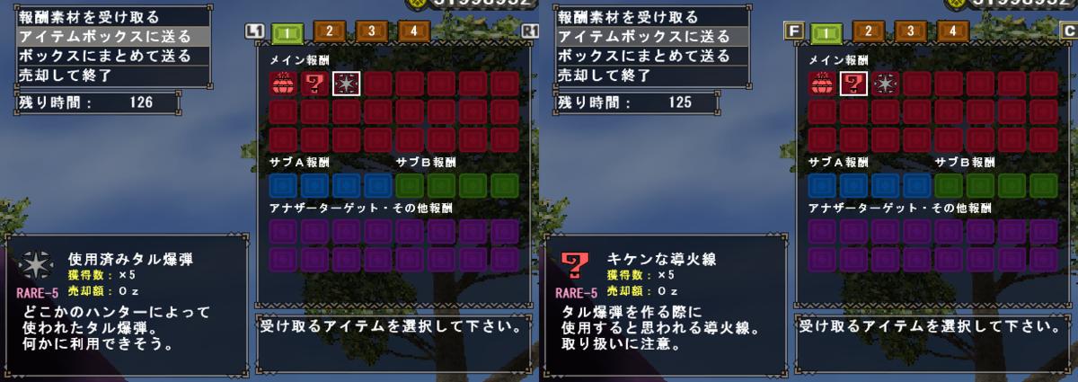 f:id:machikorokoro:20191218131552p:plain