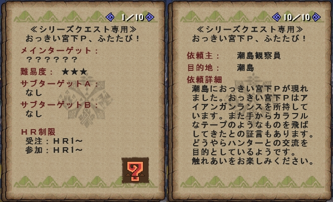 f:id:machikorokoro:20191218133357p:plain