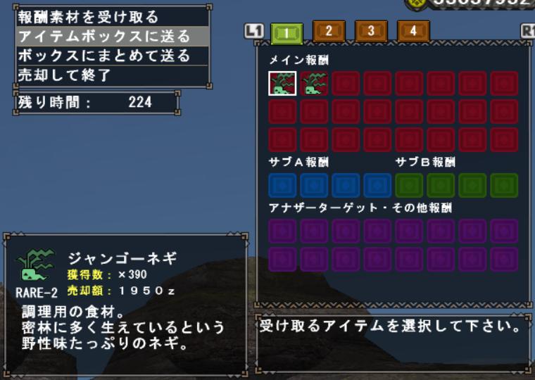 f:id:machikorokoro:20191218142018p:plain
