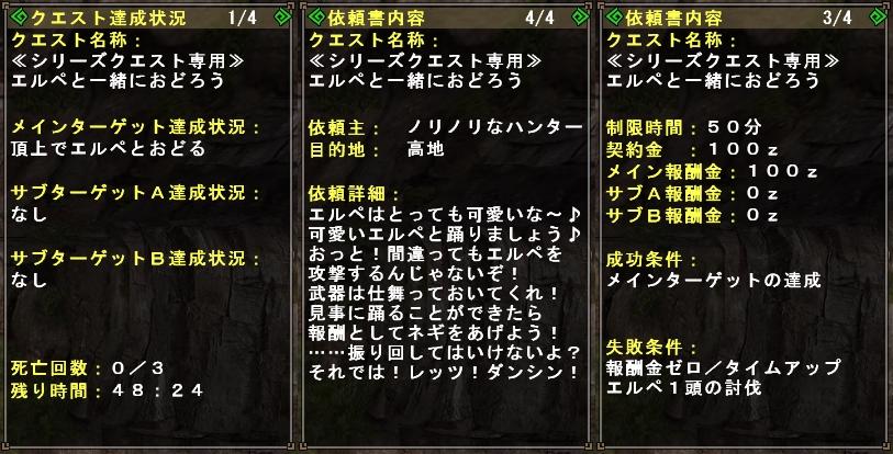 f:id:machikorokoro:20191218143656p:plain