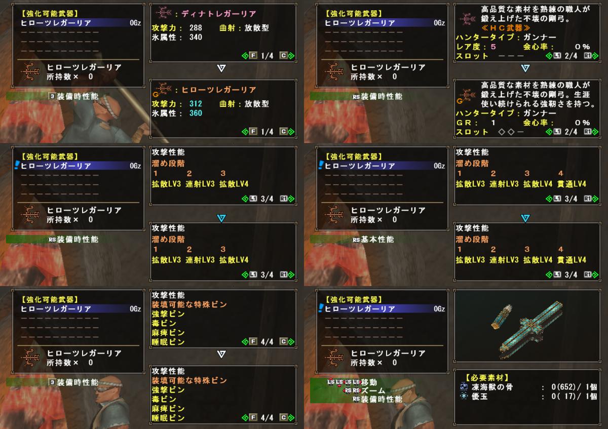 f:id:machikorokoro:20191218162742p:plain