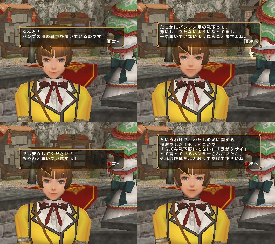 f:id:machikorokoro:20200205020223p:plain