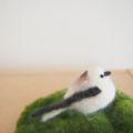 [羊毛フェルトうさぎ][羊毛フェルトアルパカ][羊毛フェルトインコ][羊毛フェルト文鳥]シマエナガ