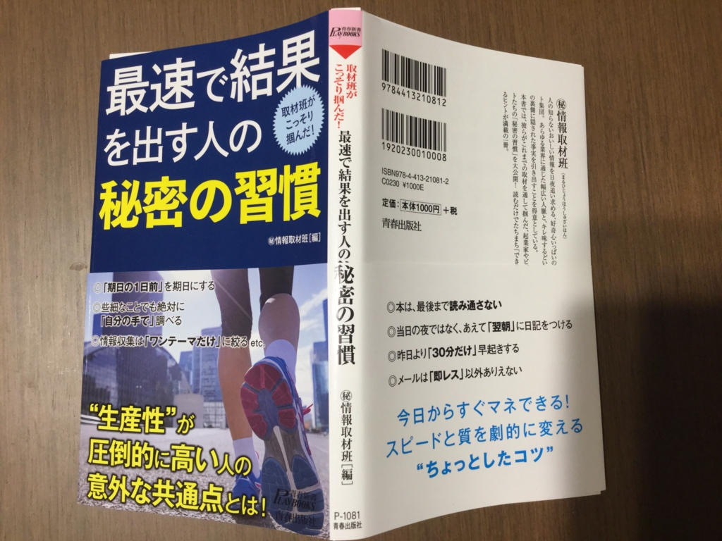 f:id:machimachi22mermaid:20170310232952j:plain