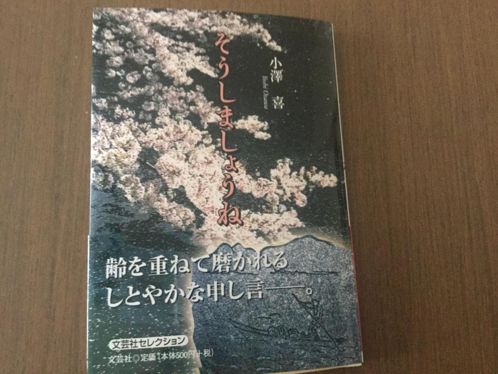 f:id:machimachi22mermaid:20170319223411j:plain