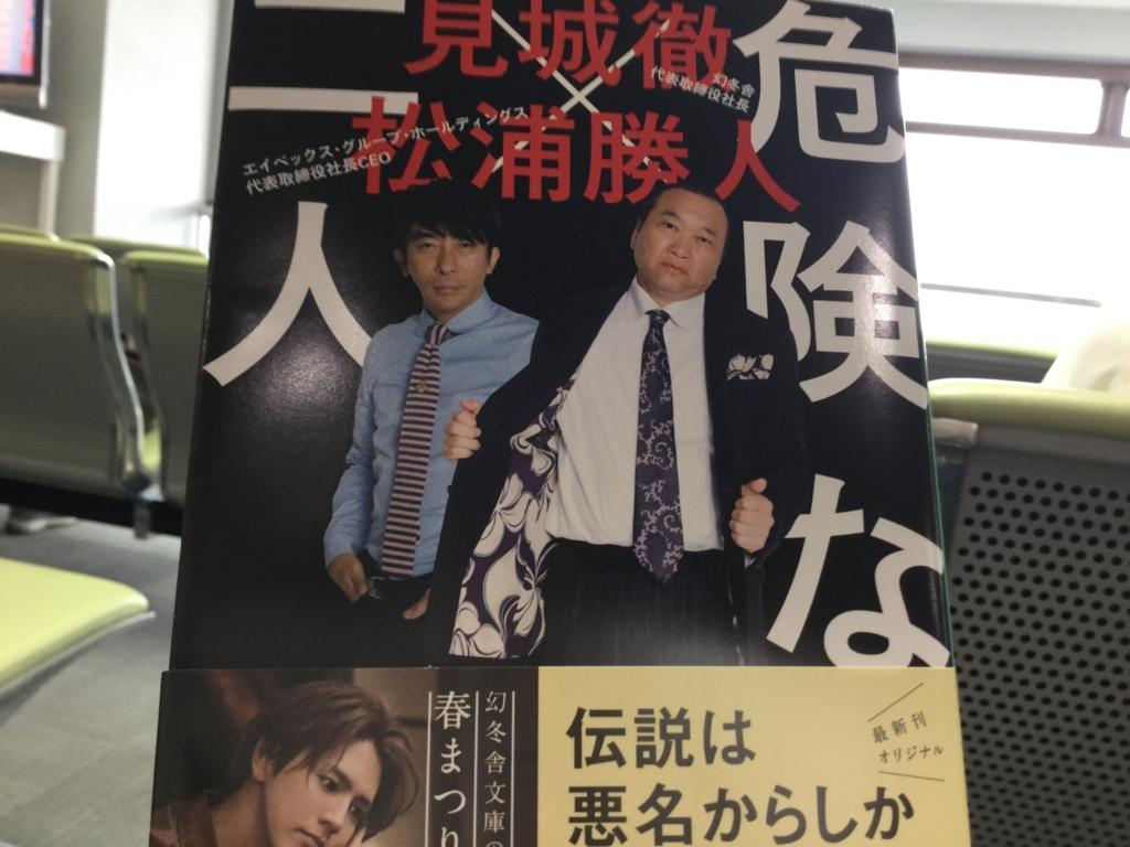 f:id:machimachi22mermaid:20170716214833j:plain