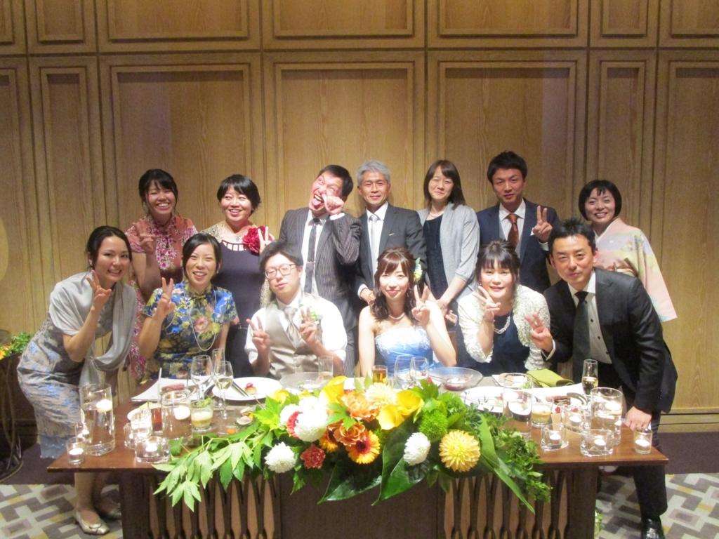 f:id:machimachi22mermaid:20171112101114j:plain